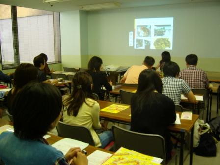 文化フォーラム講座
