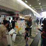 世界エイズデーin Yokohama 2015